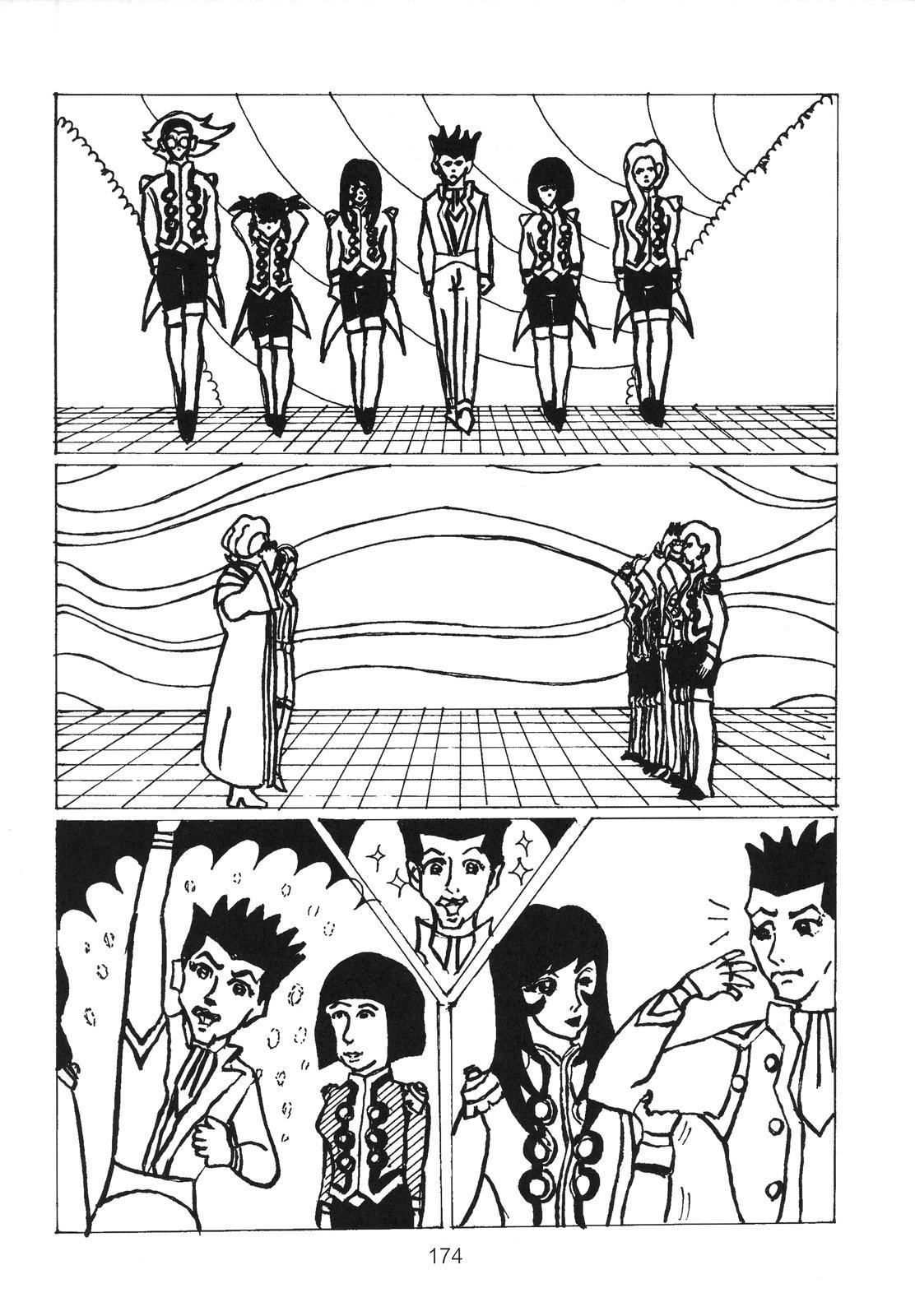 Kikan Yumi Ichirou vol.1~3 Soushuuhen + Alpha 172