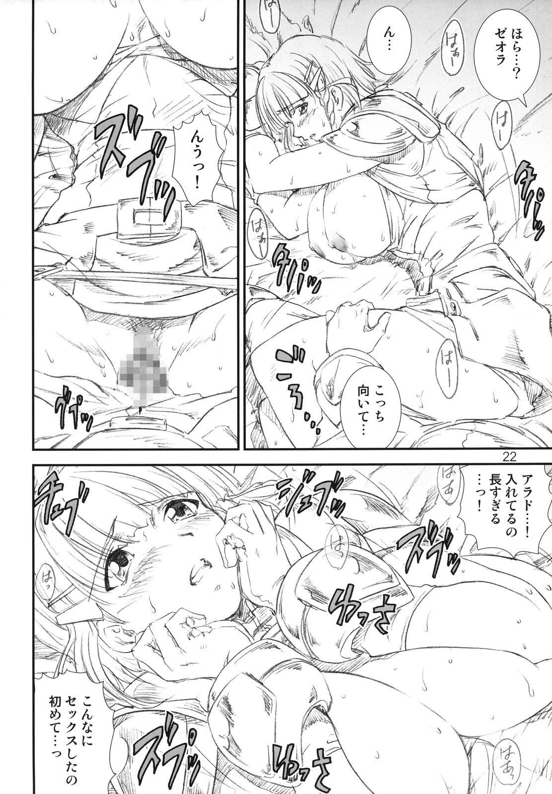 Kikan Yumi Ichirou vol.1~3 Soushuuhen + Alpha 20