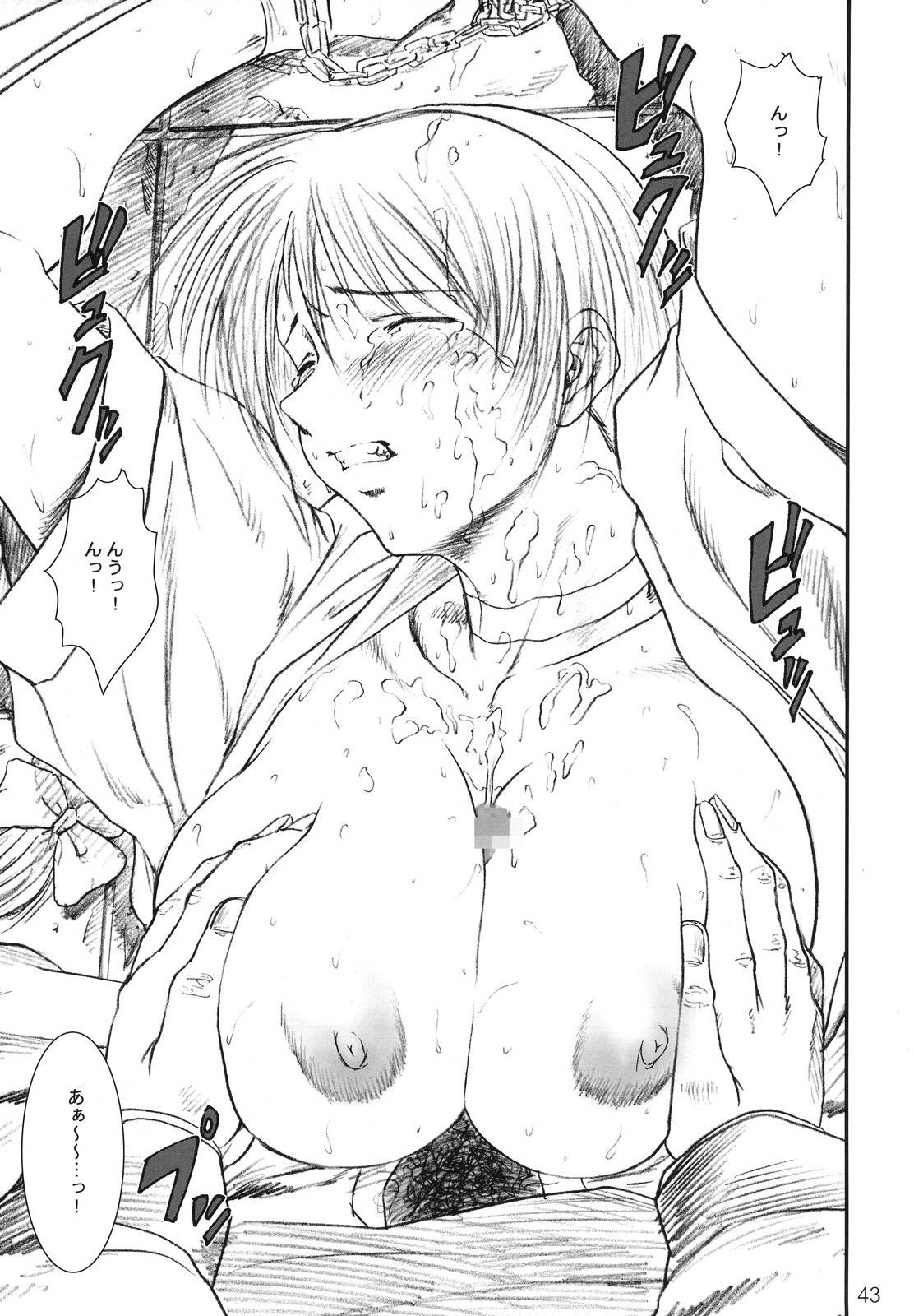 Kikan Yumi Ichirou vol.1~3 Soushuuhen + Alpha 41