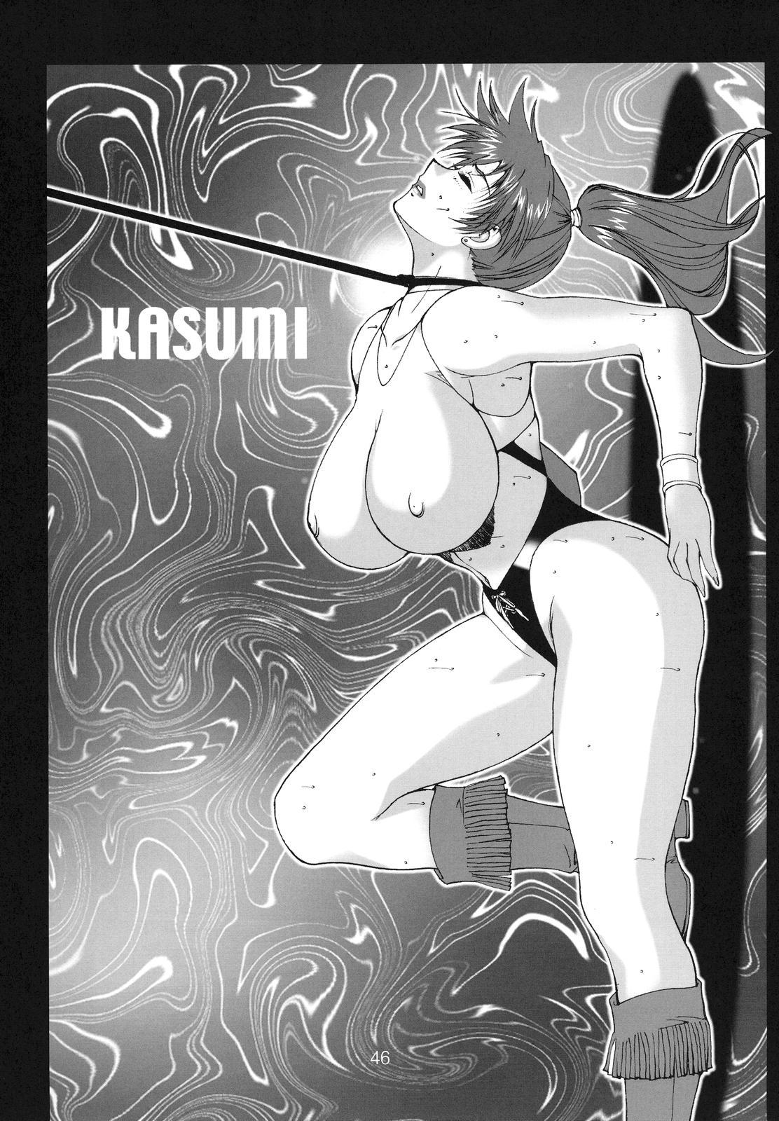 Kikan Yumi Ichirou vol.1~3 Soushuuhen + Alpha 44