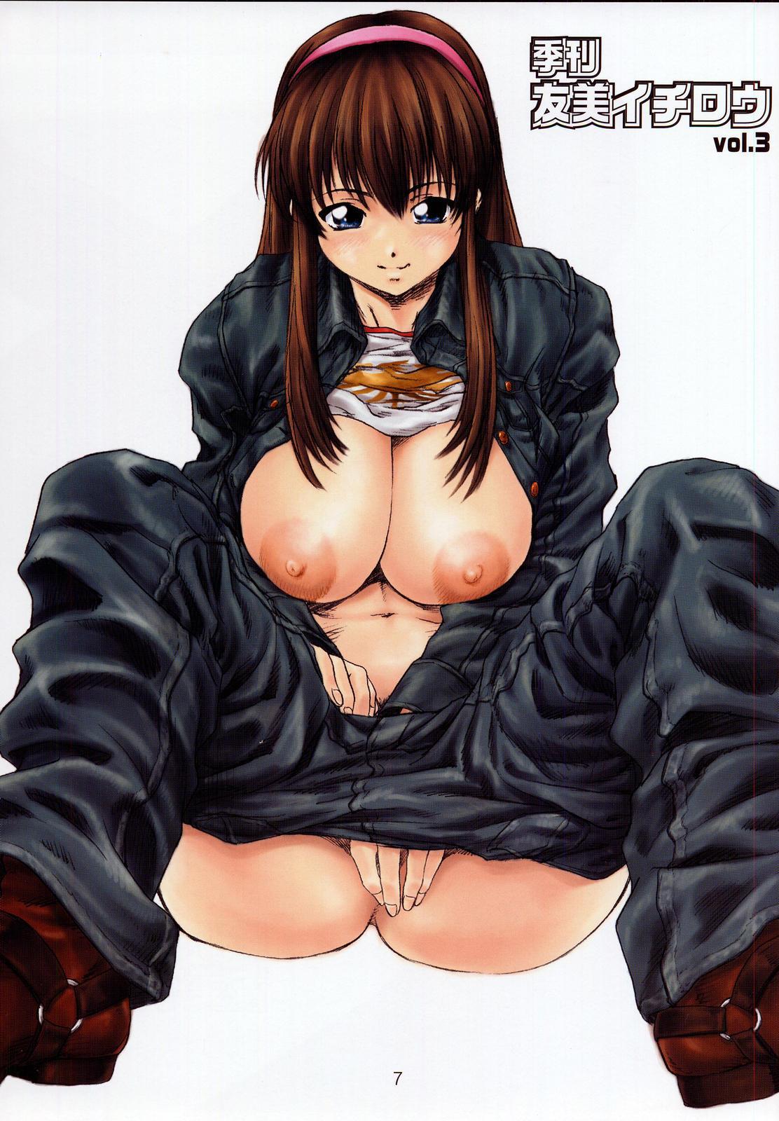 Kikan Yumi Ichirou vol.1~3 Soushuuhen + Alpha 5