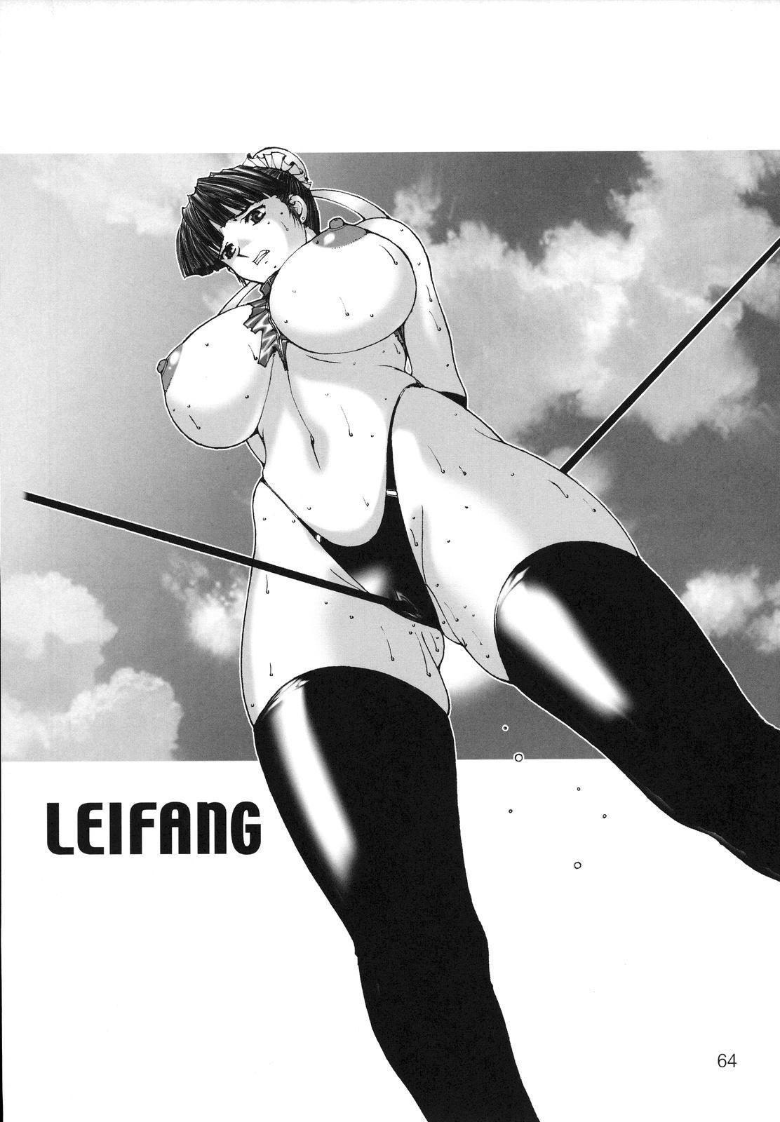 Kikan Yumi Ichirou vol.1~3 Soushuuhen + Alpha 62