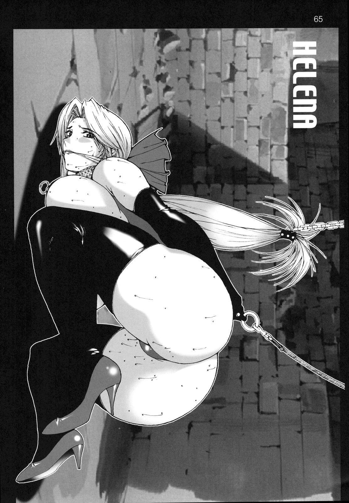 Kikan Yumi Ichirou vol.1~3 Soushuuhen + Alpha 63