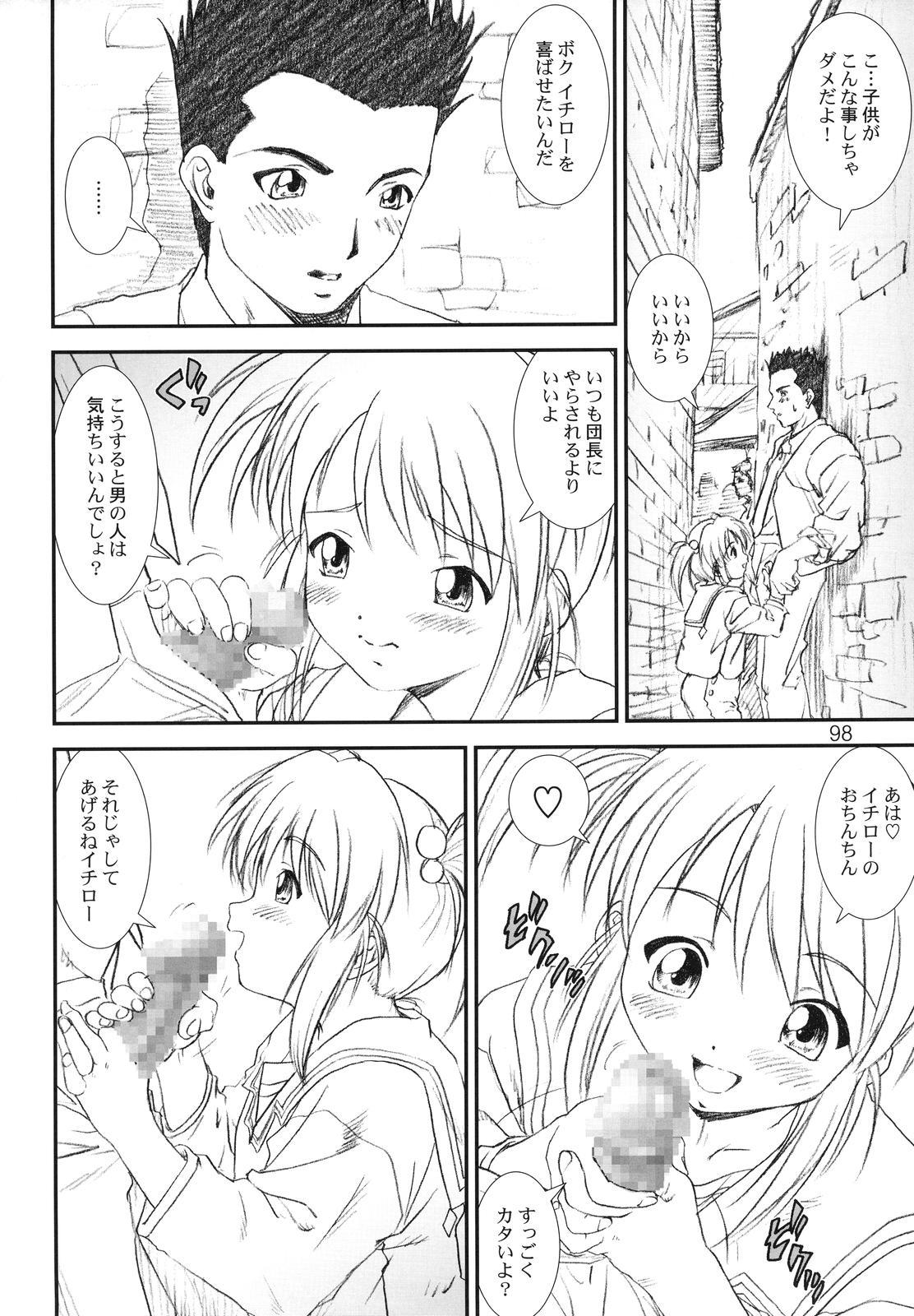 Kikan Yumi Ichirou vol.1~3 Soushuuhen + Alpha 96