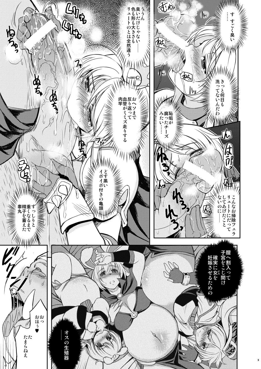 Hime Kishi Tame 1 7