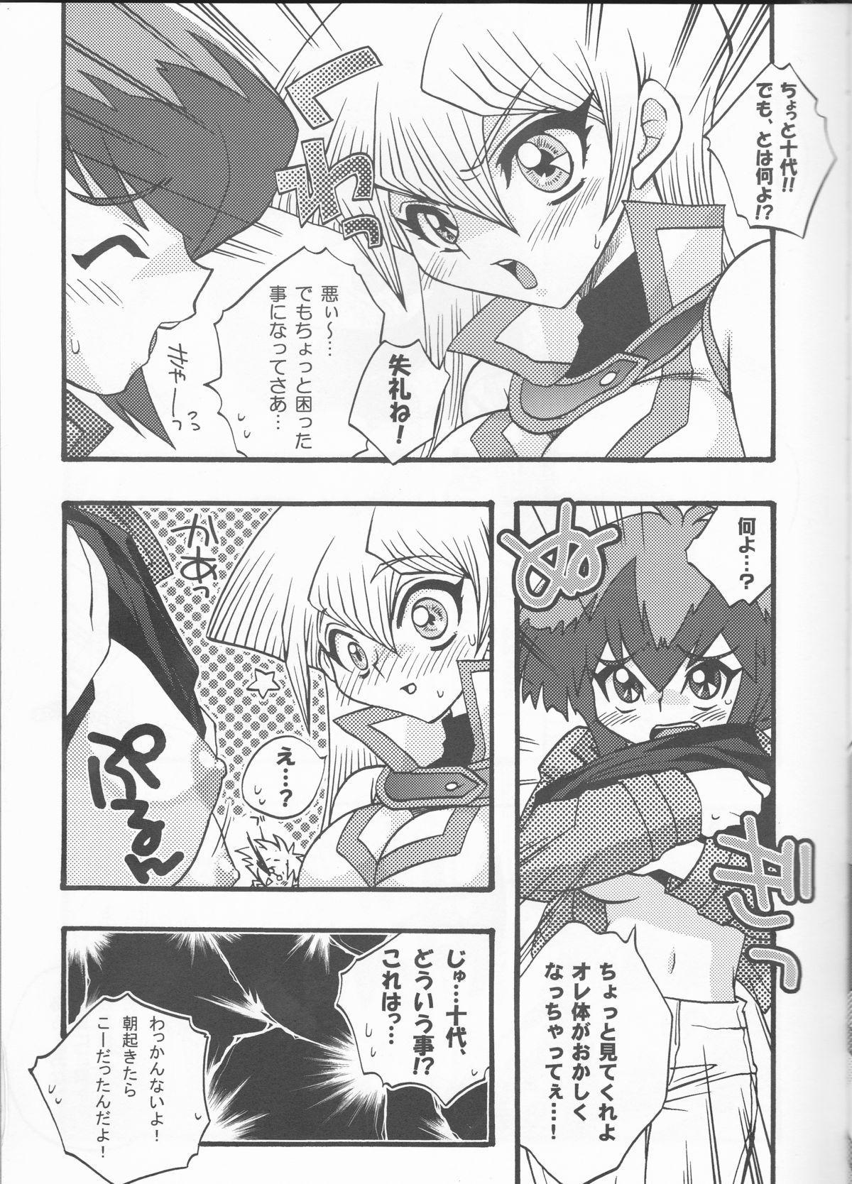 Akuma no Kuchiduke Devil's Kiss 10