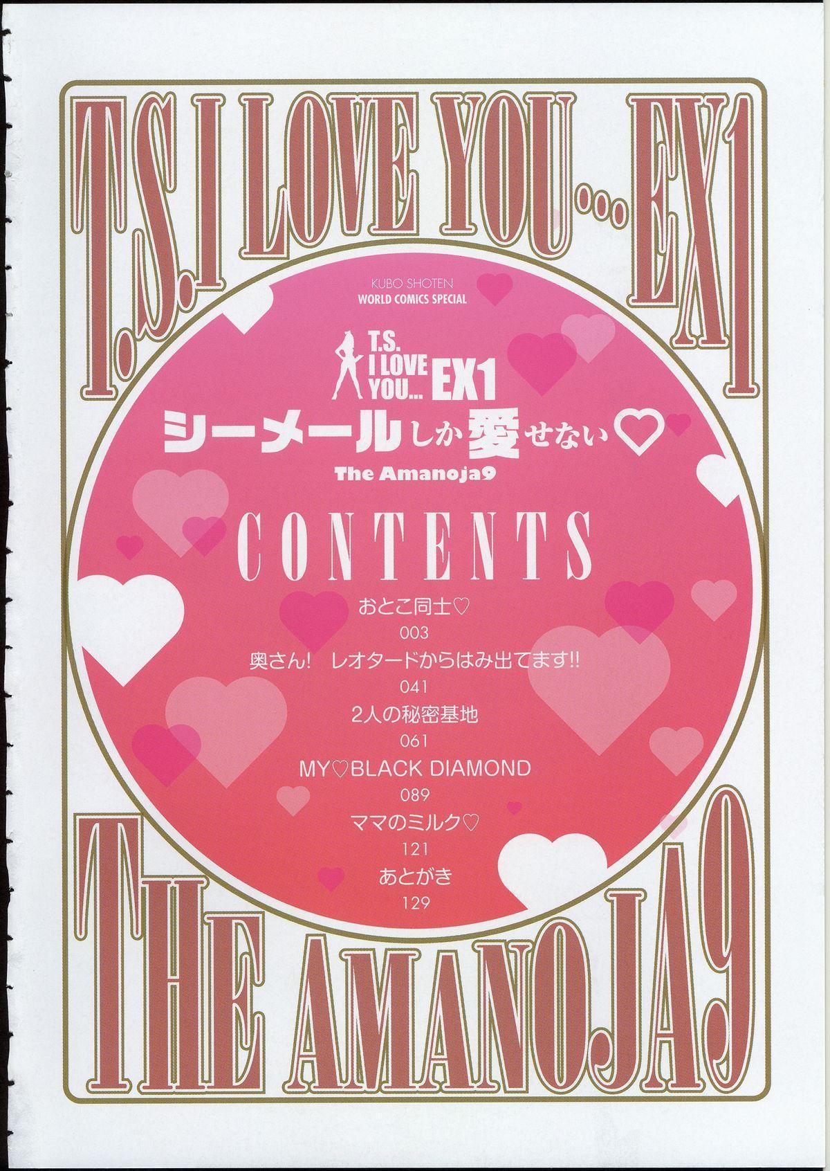 T.S. I LOVE YOU EX1 - Shemale Shika Aisenai 4