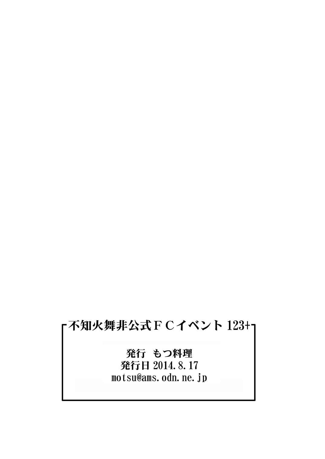 Shiranui Mai Hikoushiki FC Event 123+ 64