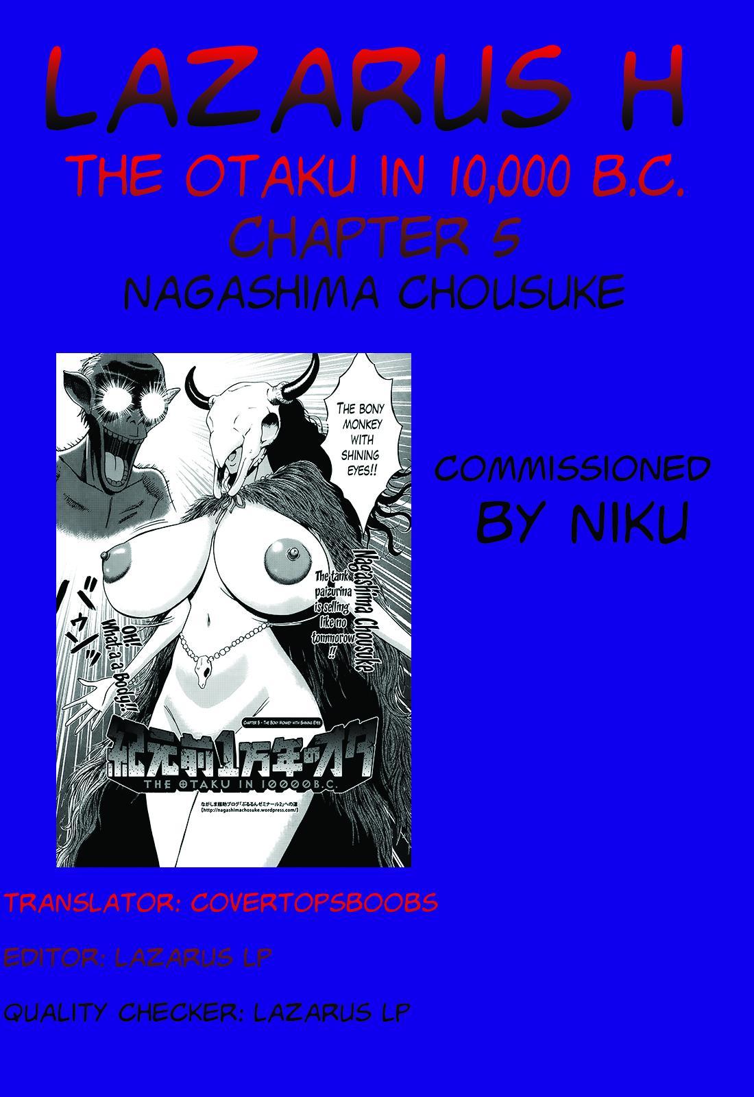 Kigenzen 10000 Nen no Ota   The Otaku in 10,000 B.C. Ch. 1-6 98