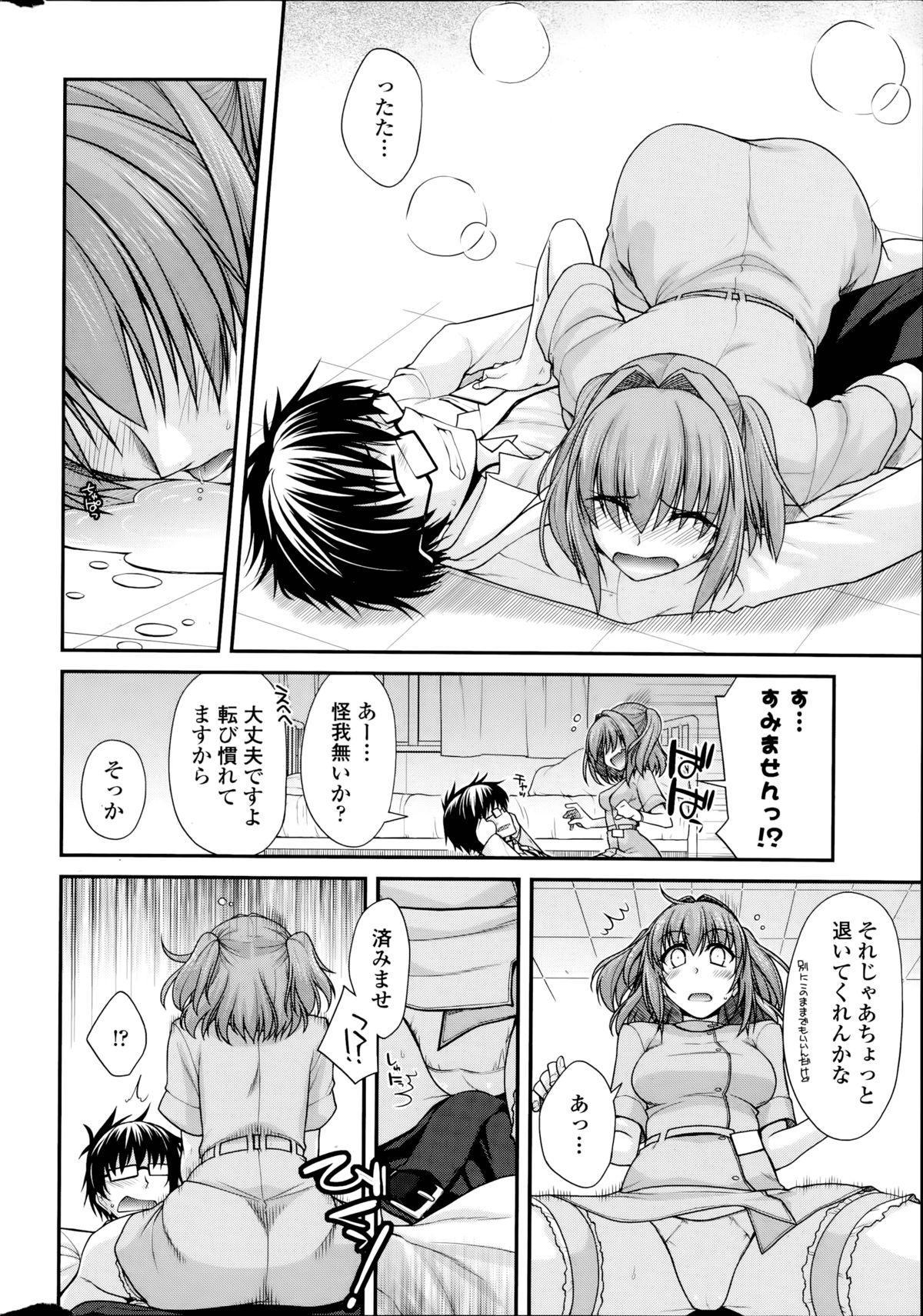 Yumemirukusuri Ch.1-3 7
