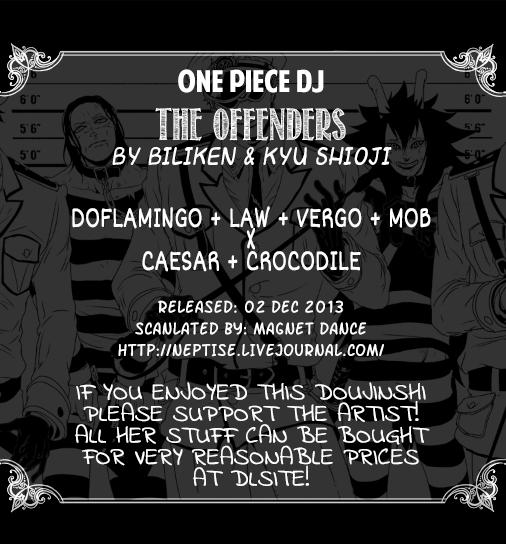 THE OFFENDERS 78