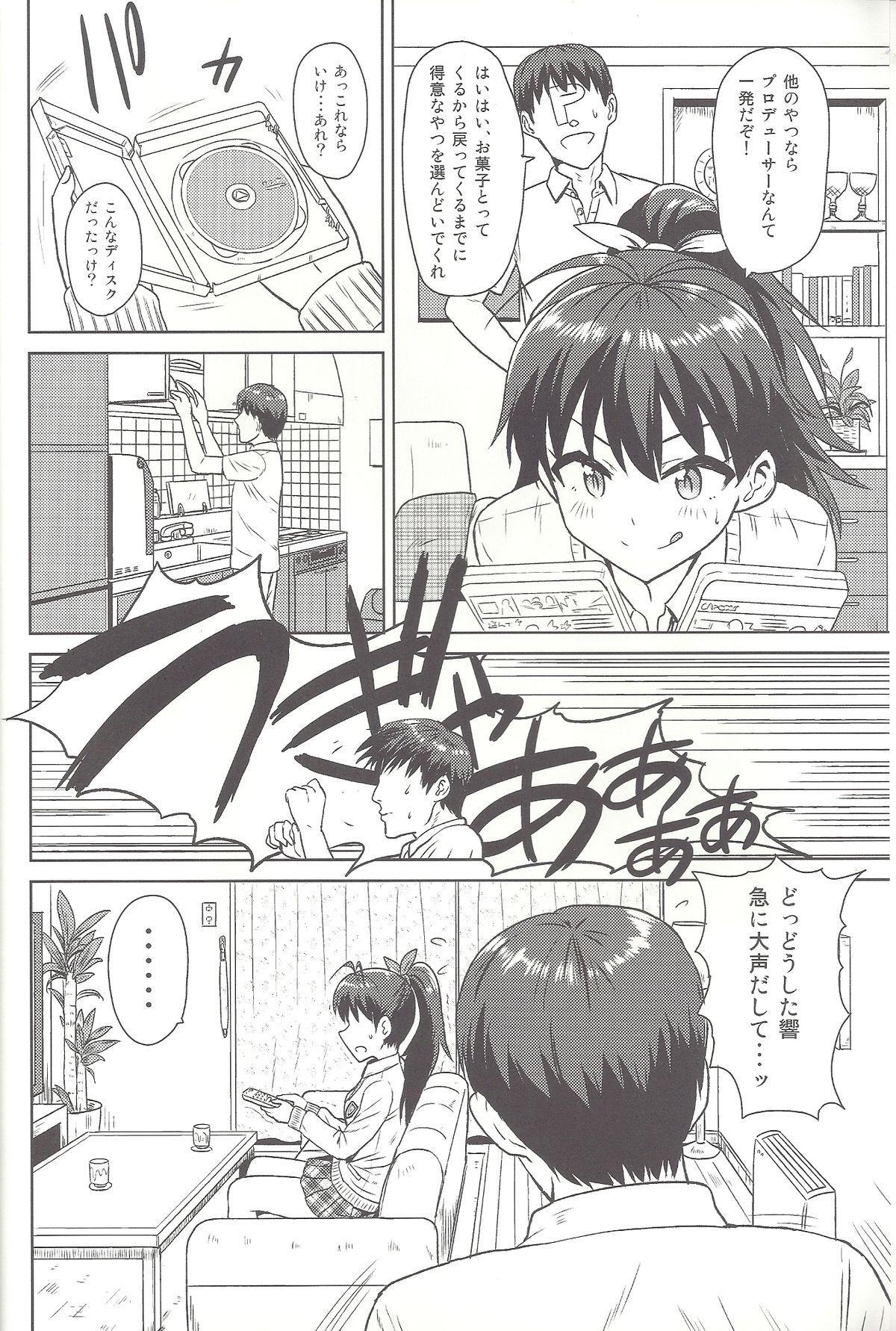 Samishiku Nankanai!!2 2