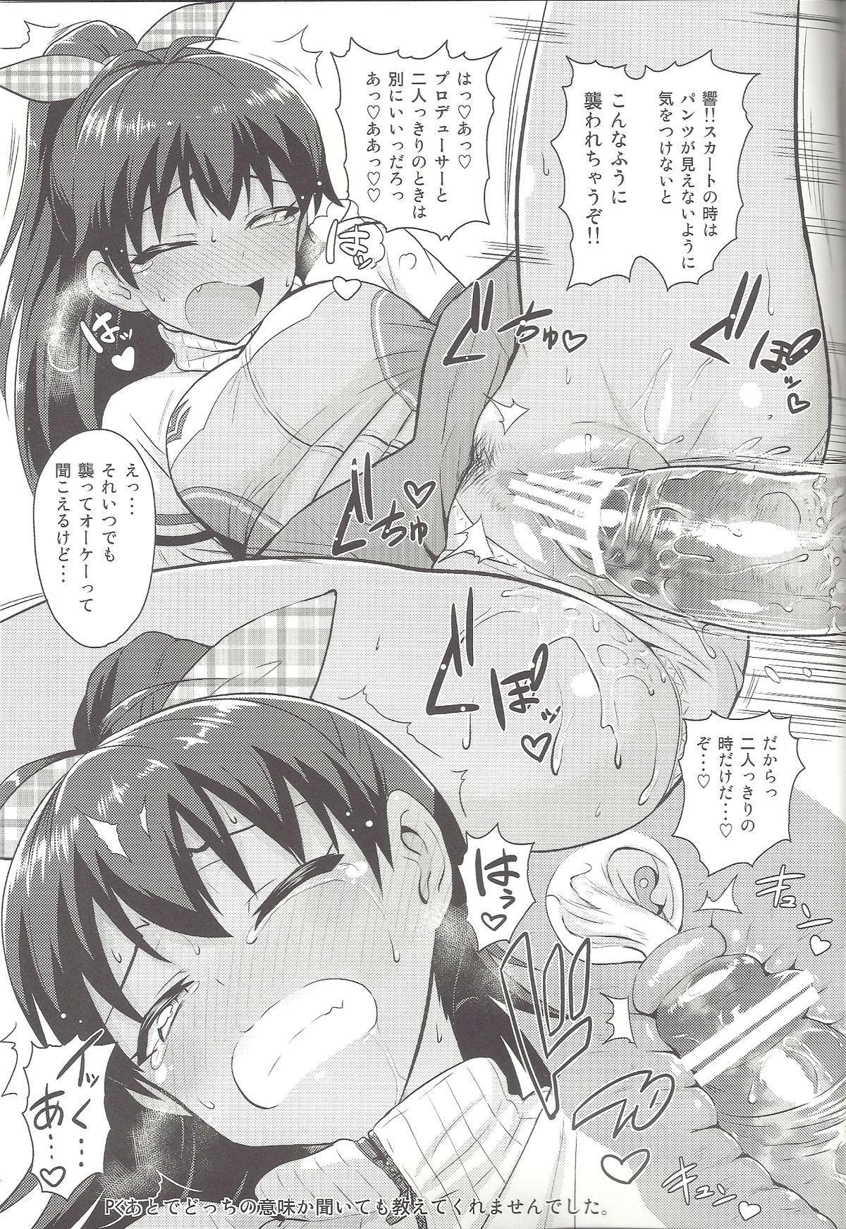 Samishiku Nankanai!!2 36