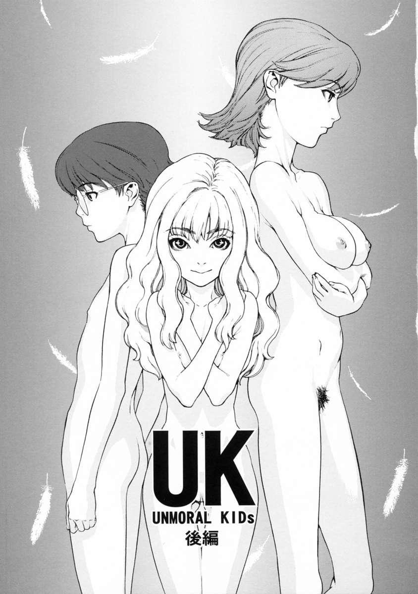 UK 44