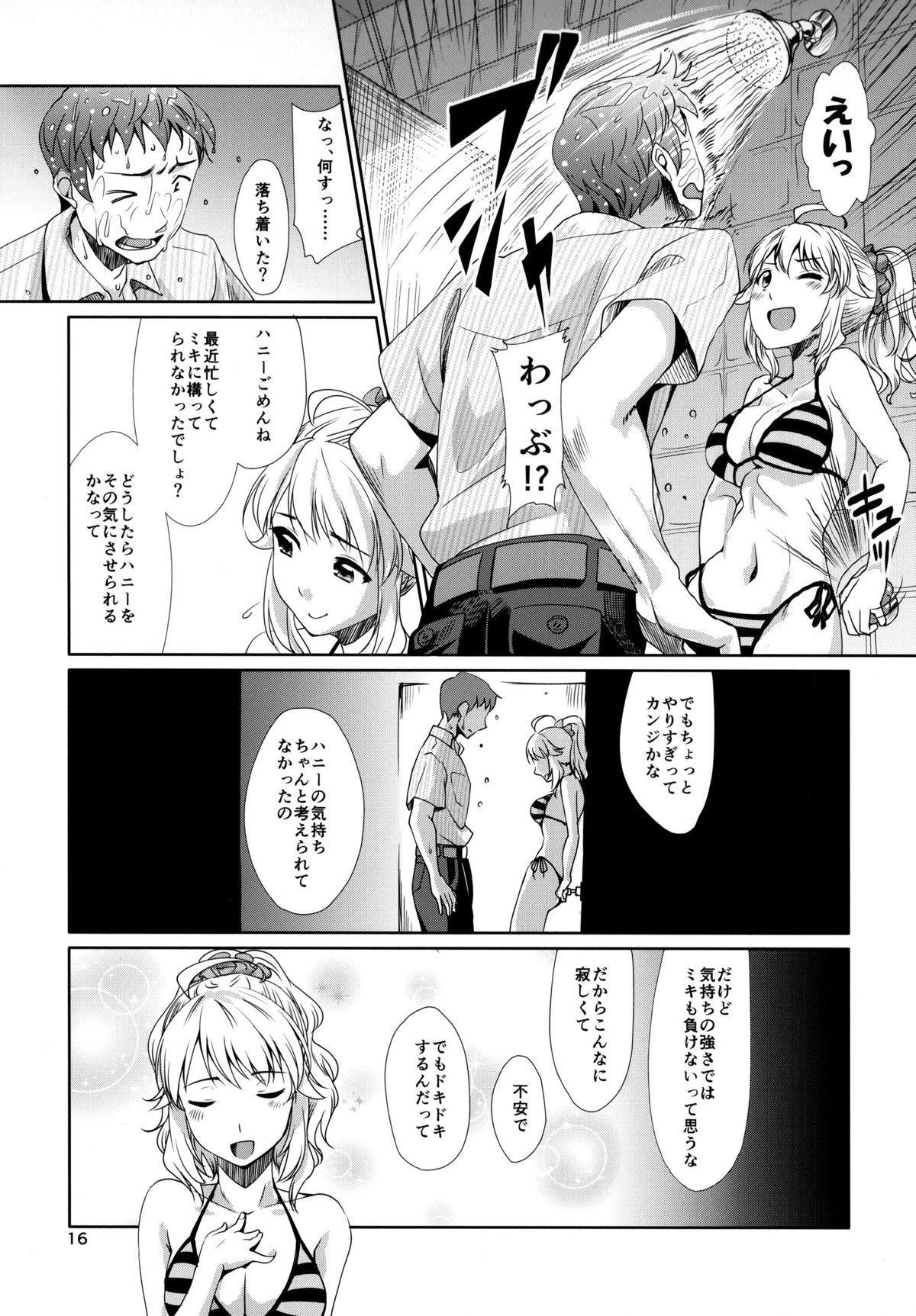 Perfect Yori Hoshii Mono 14