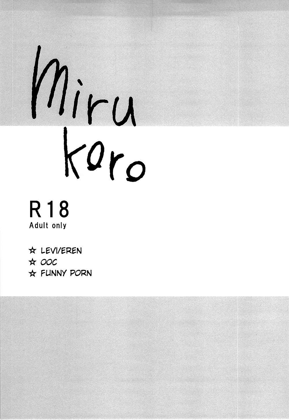 Mirukoro 1