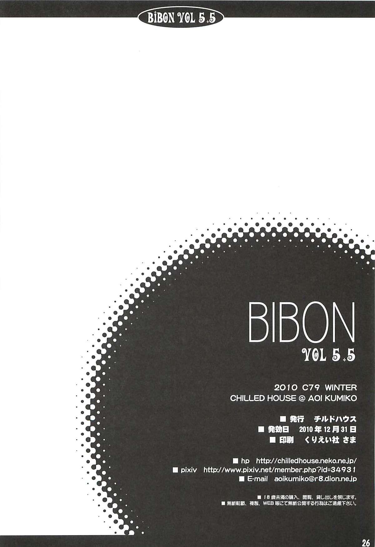 BIBON Vol. 5.5 23