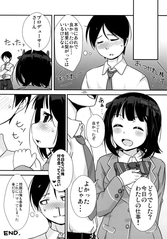 """""""Onegaishimasu"""" to, Haruka san ga 18"""