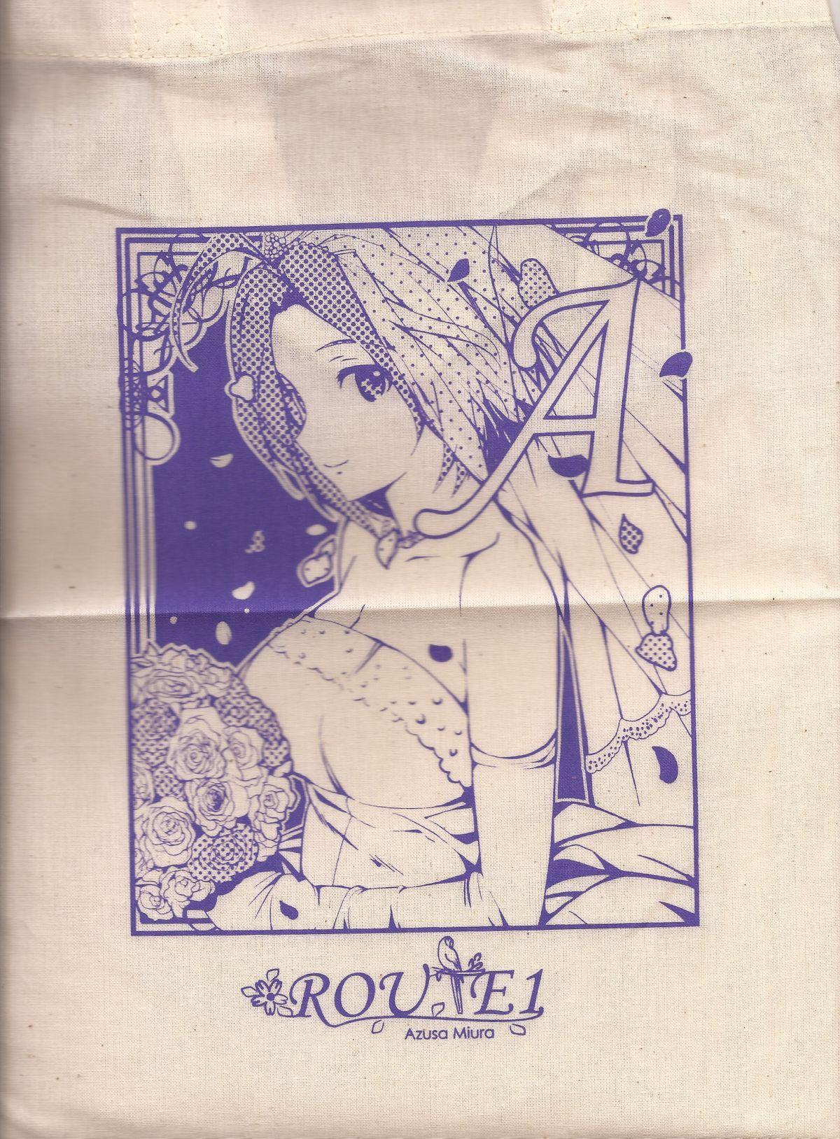 (C85) [ROUTE1 (Taira Tsukune)] Maigo no Aka-chan to Maigo no Azusa-san (THE IDOLM@STER) 10