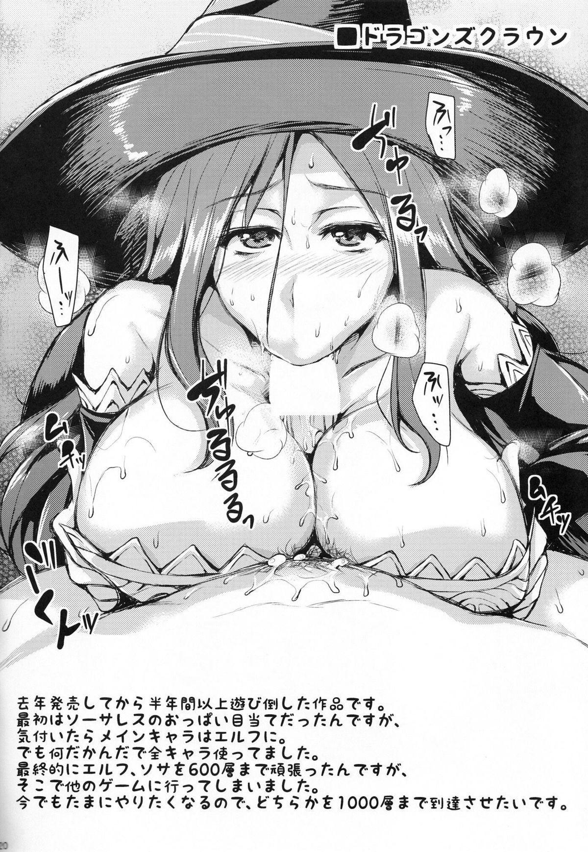 Harem Mono Tsumeawase 18