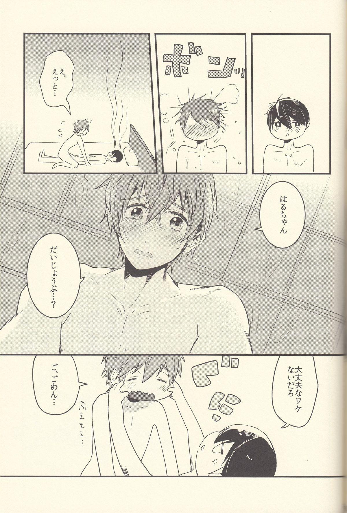 Shiofuki no Friendship - Makoto ♥ Haruka Squirting Anthology 58