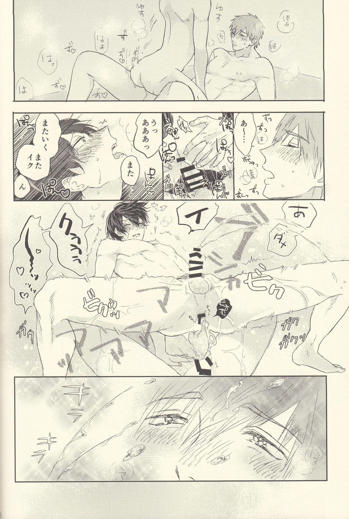 Shiofuki no Friendship - Makoto ♥ Haruka Squirting Anthology 62