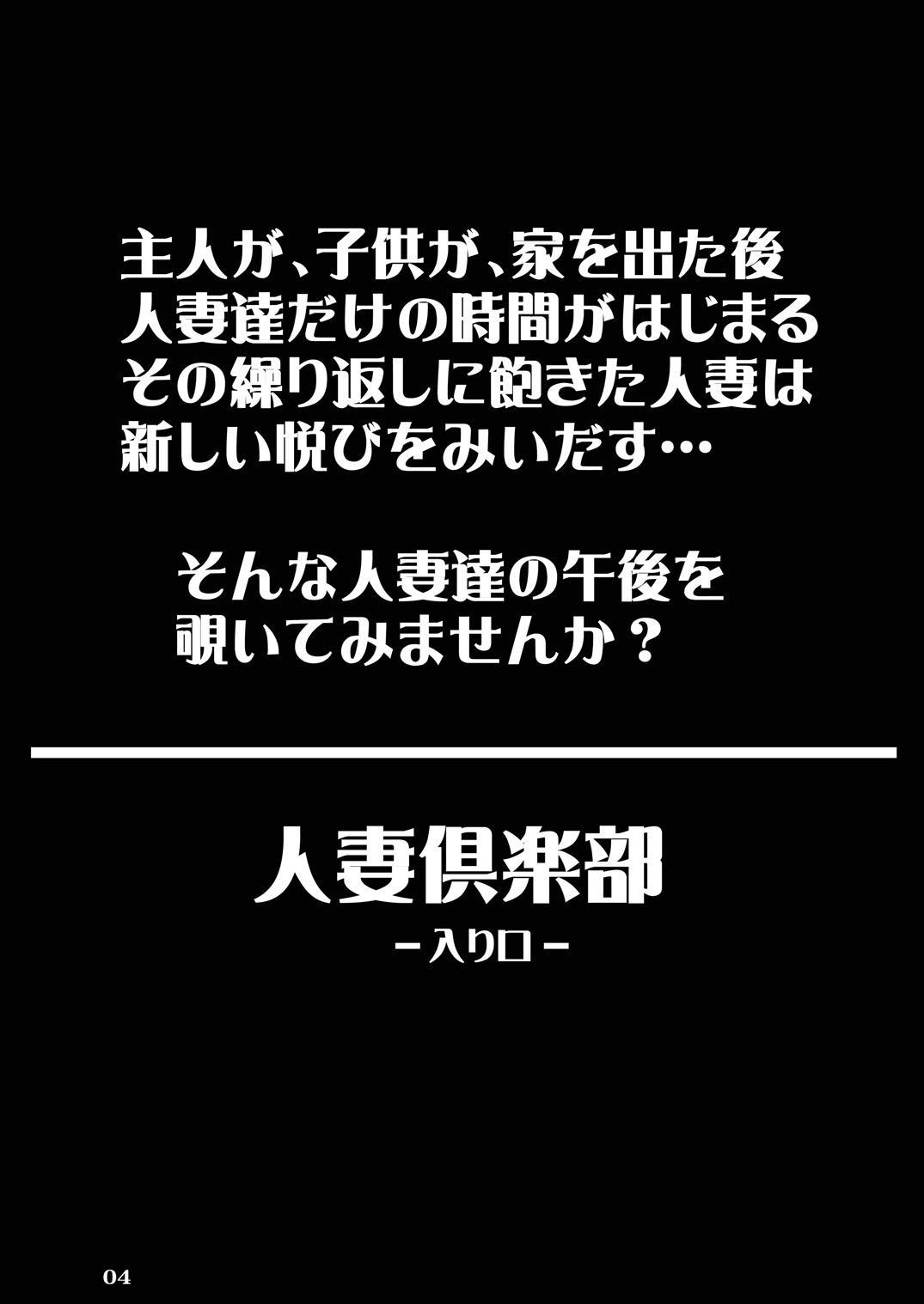 [Manamagu (zen9)] Hitozuma-tachi no Gogo - LOVE Version (Various) [Digital] 2