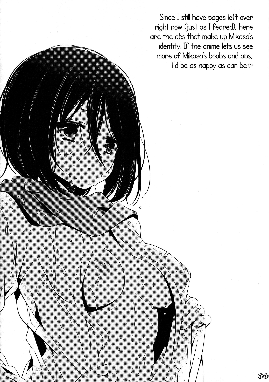 Bunny Girl no Mikasa to Eroi koto suru Hon 21