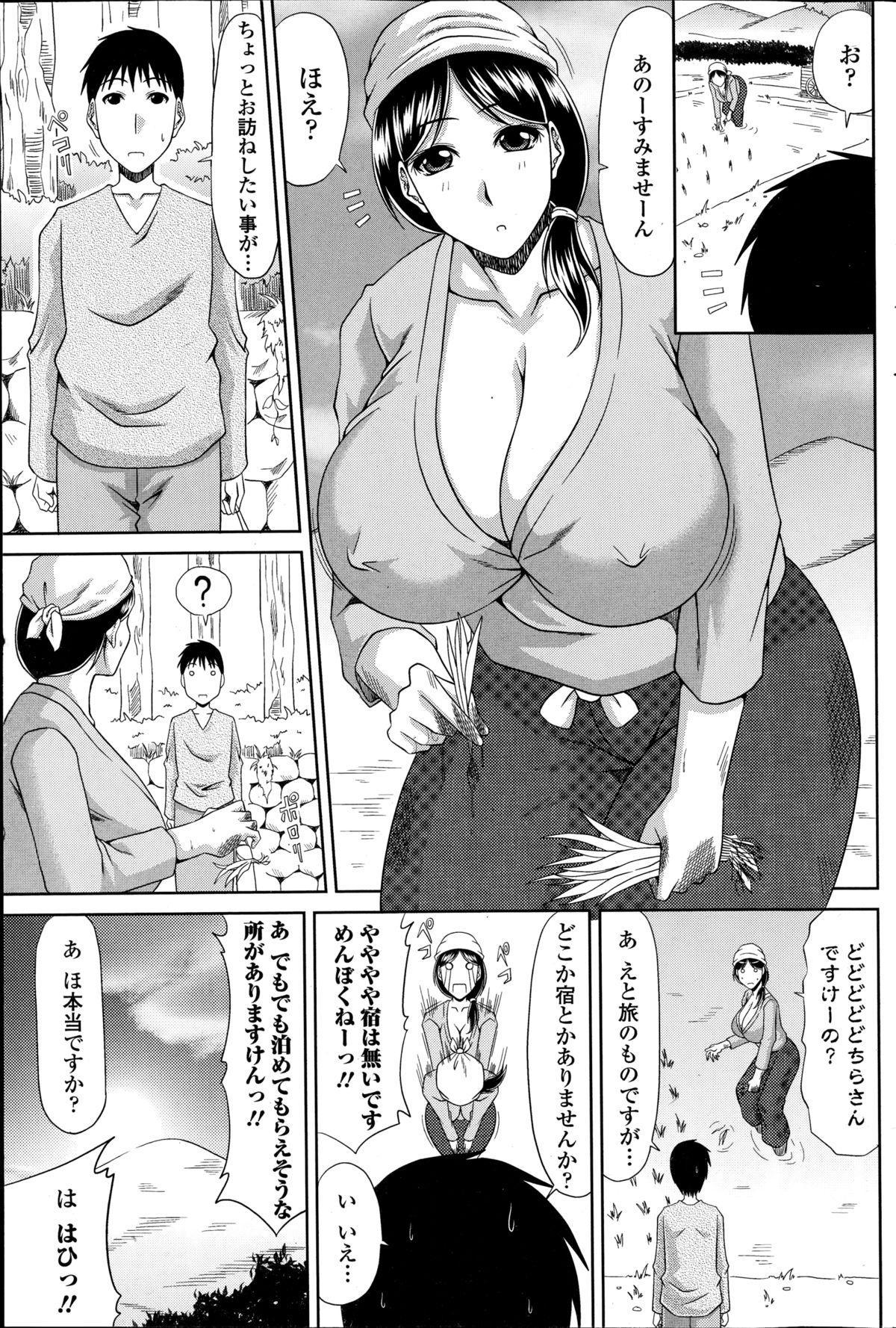 Boku no Yamanoue Mura Nikki Ch.1-10 182