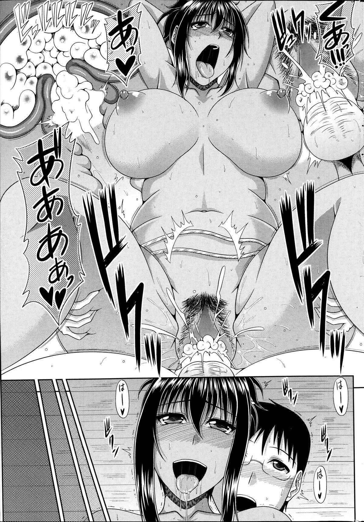 Boku no Yamanoue Mura Nikki Ch.1-10 38