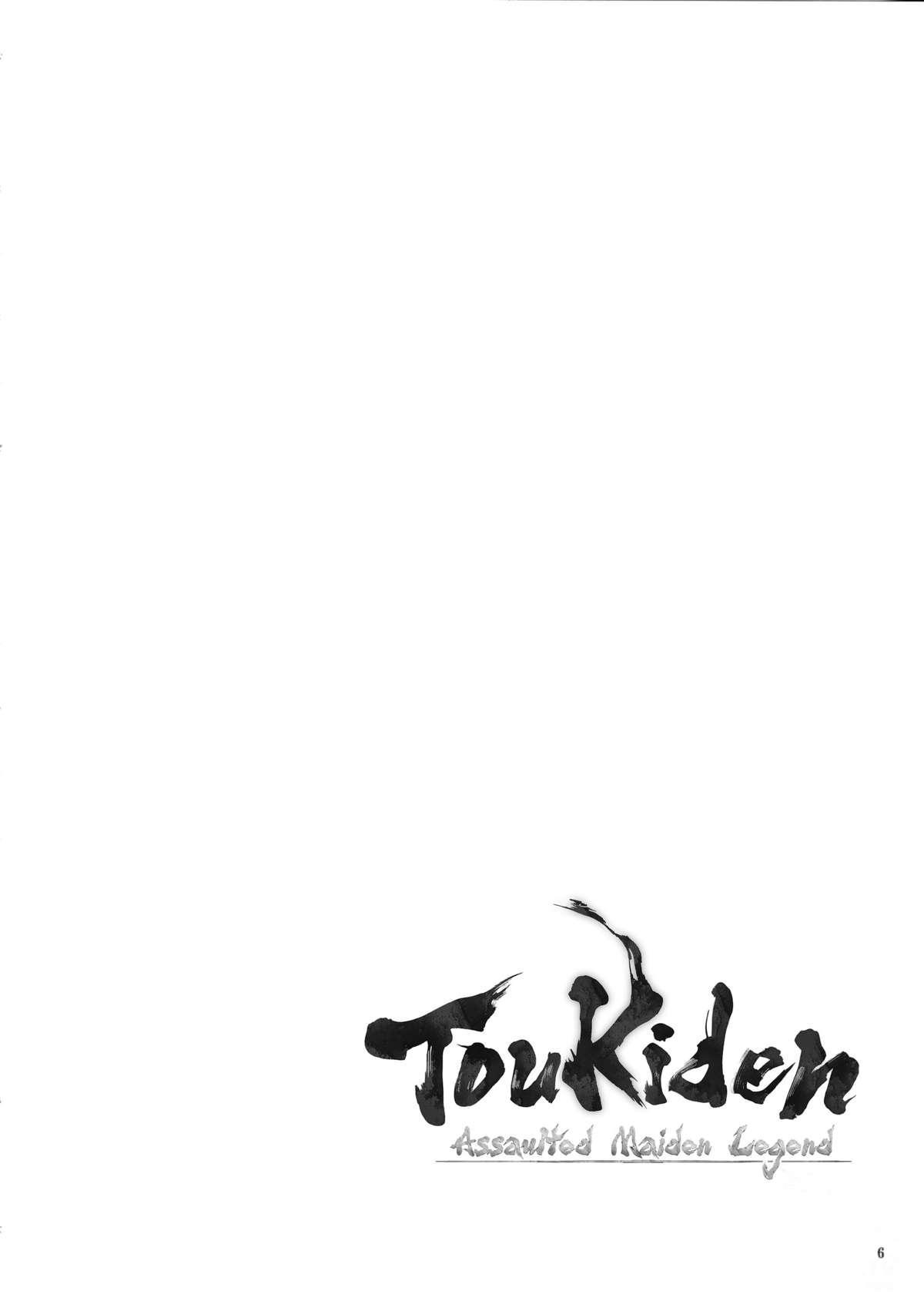 Toukiden Vol. 3 3
