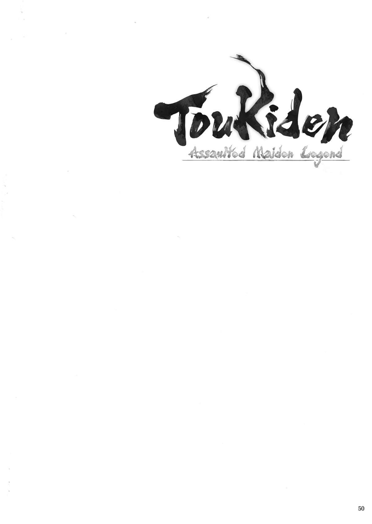 Toukiden Vol. 3 47