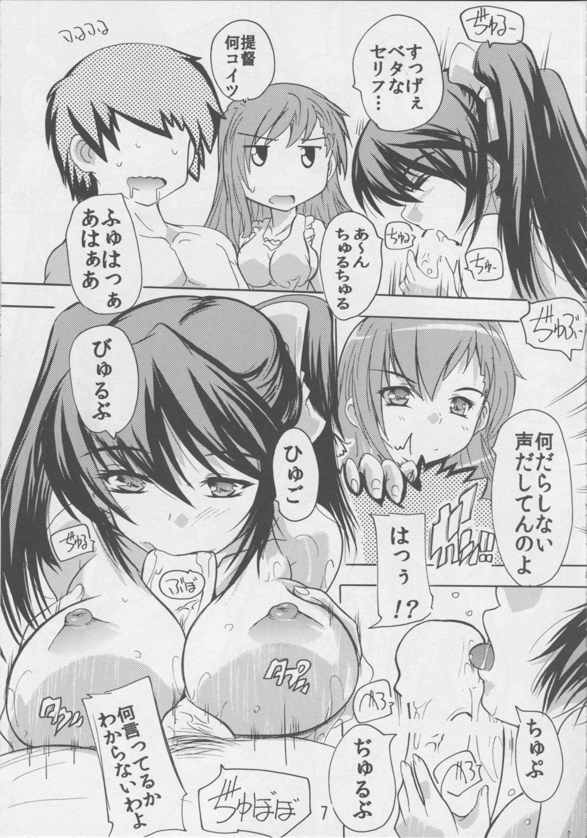 (C86) [Studio Q (Natsuka Q-Ya, Sanuki Udon Jin)] I-SUZU-YA (Kantai Collection -KanColle-) 5