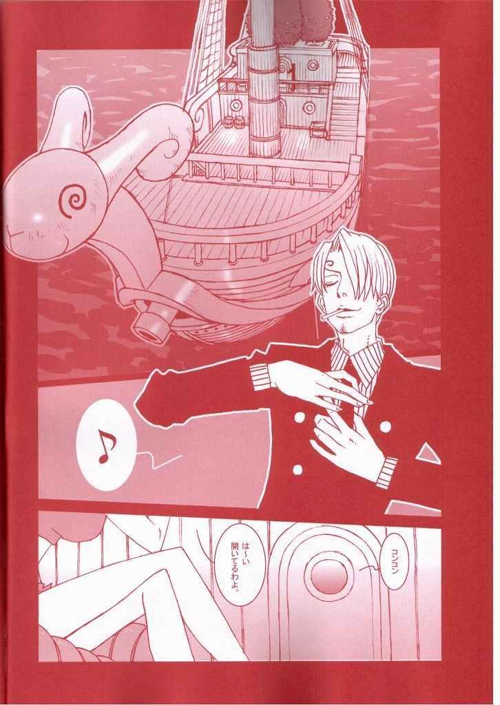 (C65) [Q-bit (Q-10)] Q-bit Vol. 06 - Candy Orange (One Piece) 1