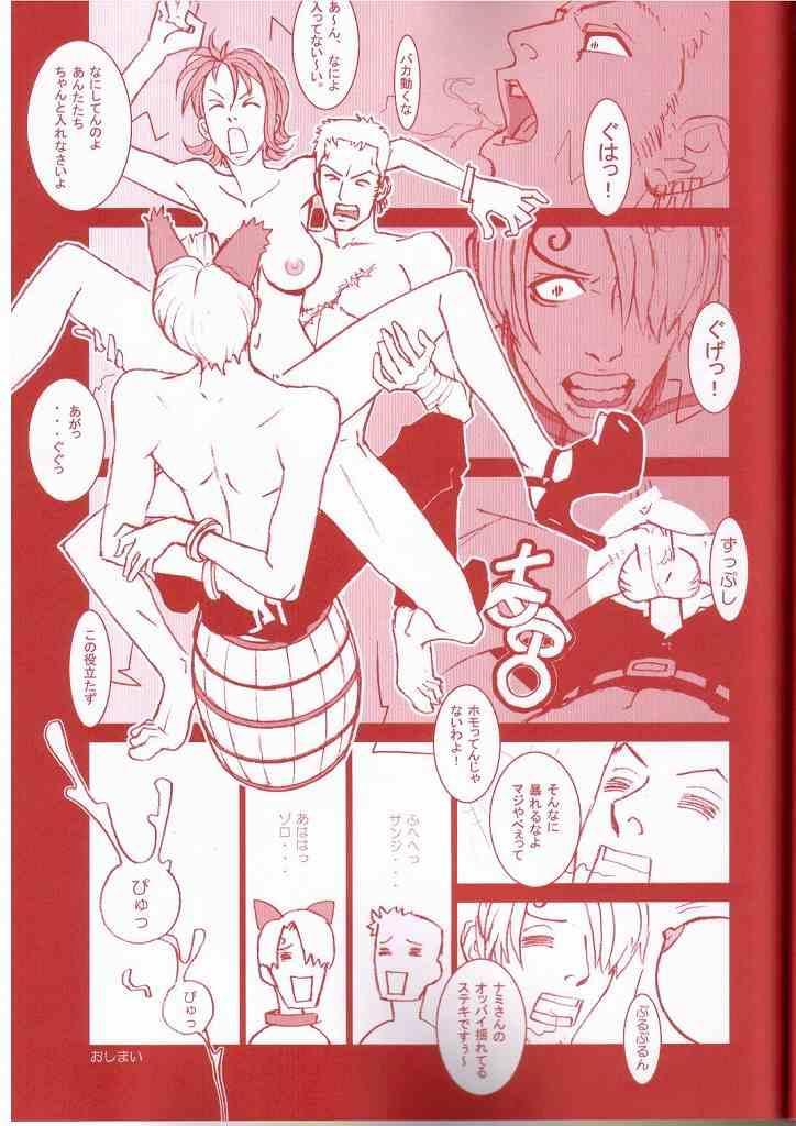 (C65) [Q-bit (Q-10)] Q-bit Vol. 06 - Candy Orange (One Piece) 26