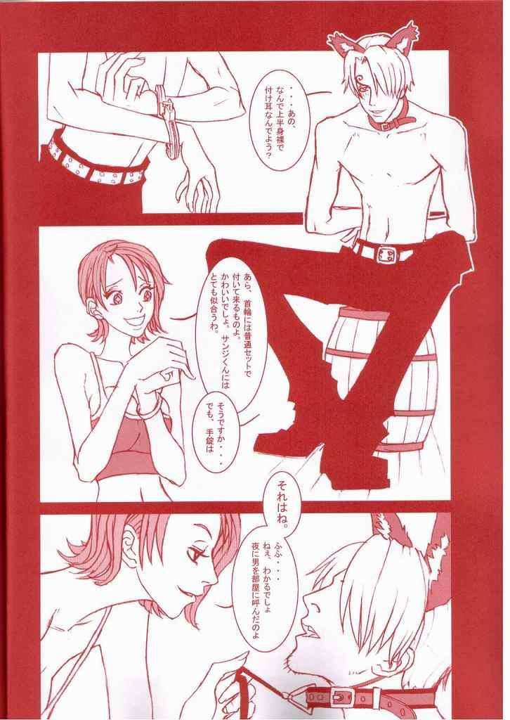 (C65) [Q-bit (Q-10)] Q-bit Vol. 06 - Candy Orange (One Piece) 3