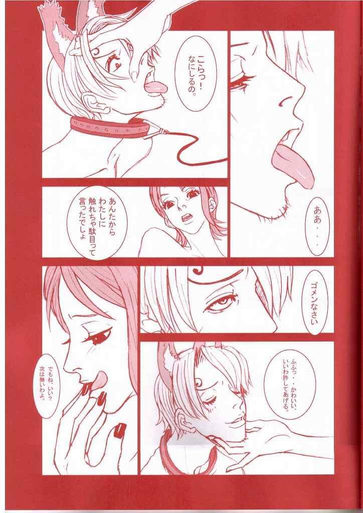 (C65) [Q-bit (Q-10)] Q-bit Vol. 06 - Candy Orange (One Piece) 6