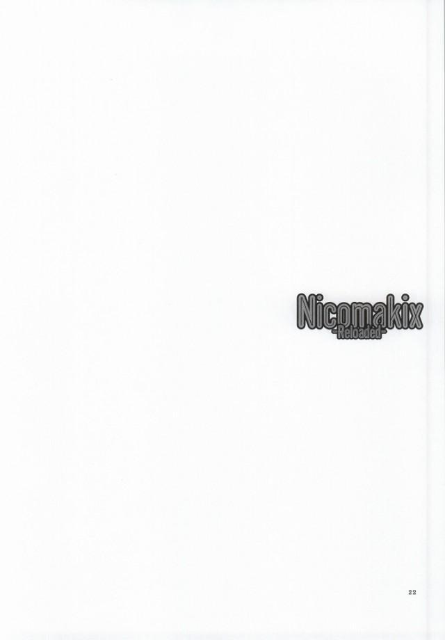 Nicomakix 17