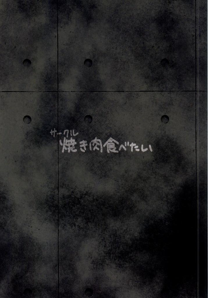 (C86) [Yakiniku Tabetai (Delaware)] Nonna-san no Muteikou -Suiminkan Kaihatsu Hen Itazura Hen Set- (Girls und Panzer) 43