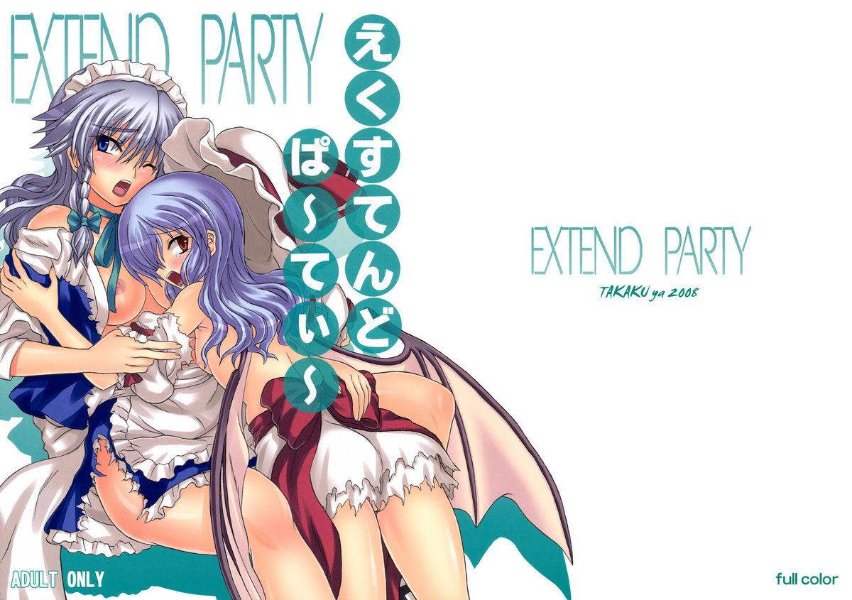 Extend Party 0