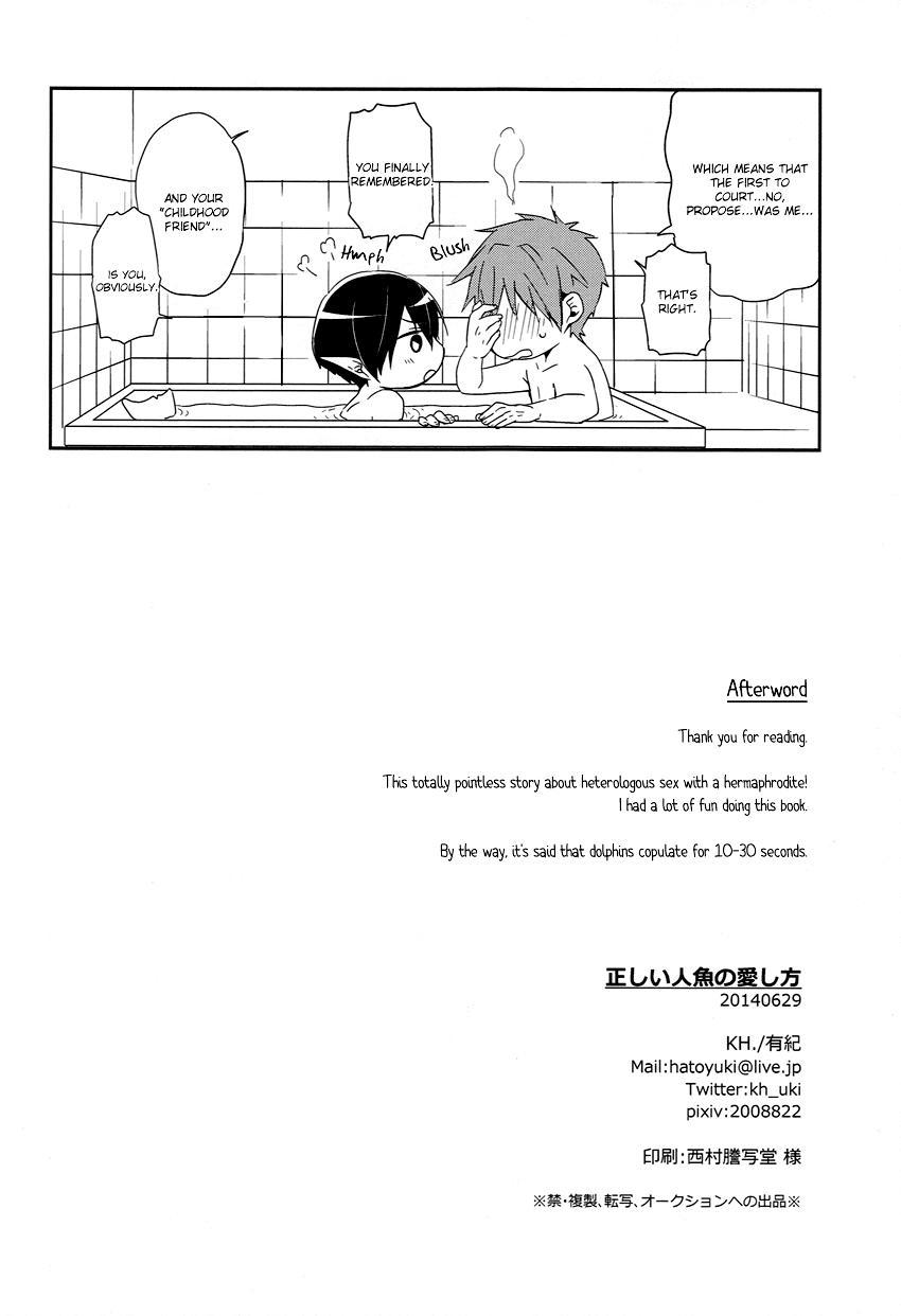 Tadashii Ningyo no Aishikata 32