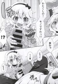 Ojou-chama no Shasei Kanri 9