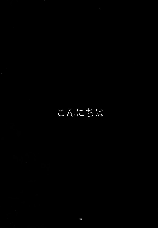 (COMIC1☆8) [Konnichiwas (N, Kishi Kaisei) Ku... Korosu? (Kantai Collection -KanColle-) [Chinese] [屏幕髒了漢化組] 3