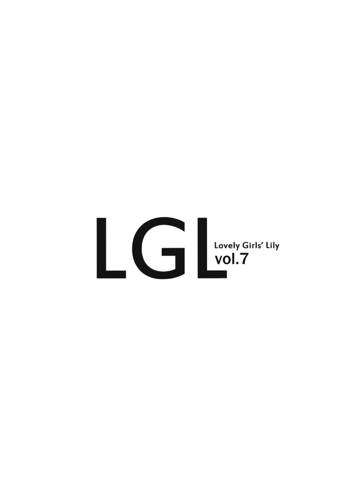 Lovely Girls' Lily Vol. 7 2