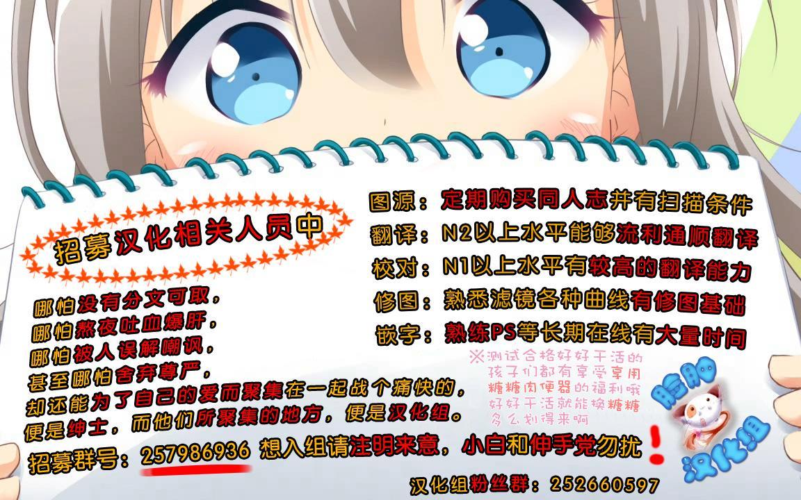 Itoko Mio Hajimete no... 43