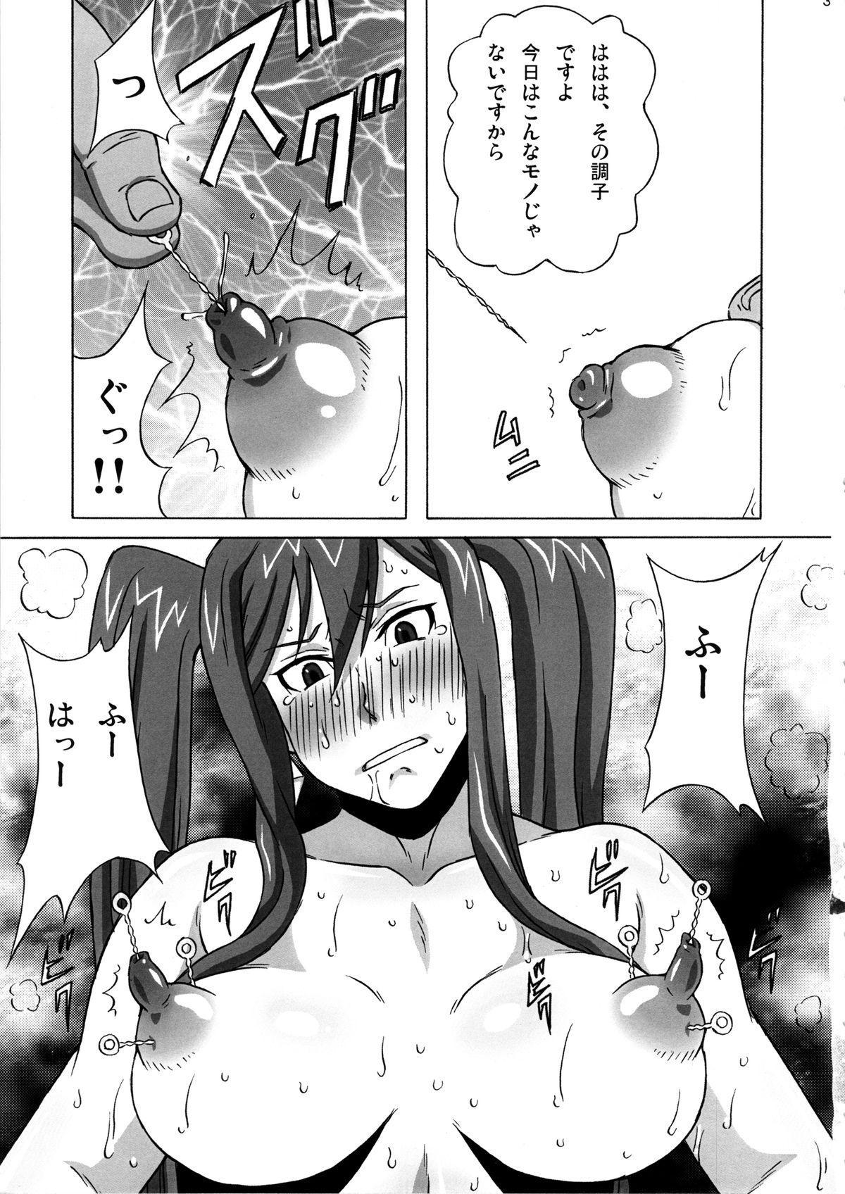 Erza-san wo Choukyou Shite mita. 31