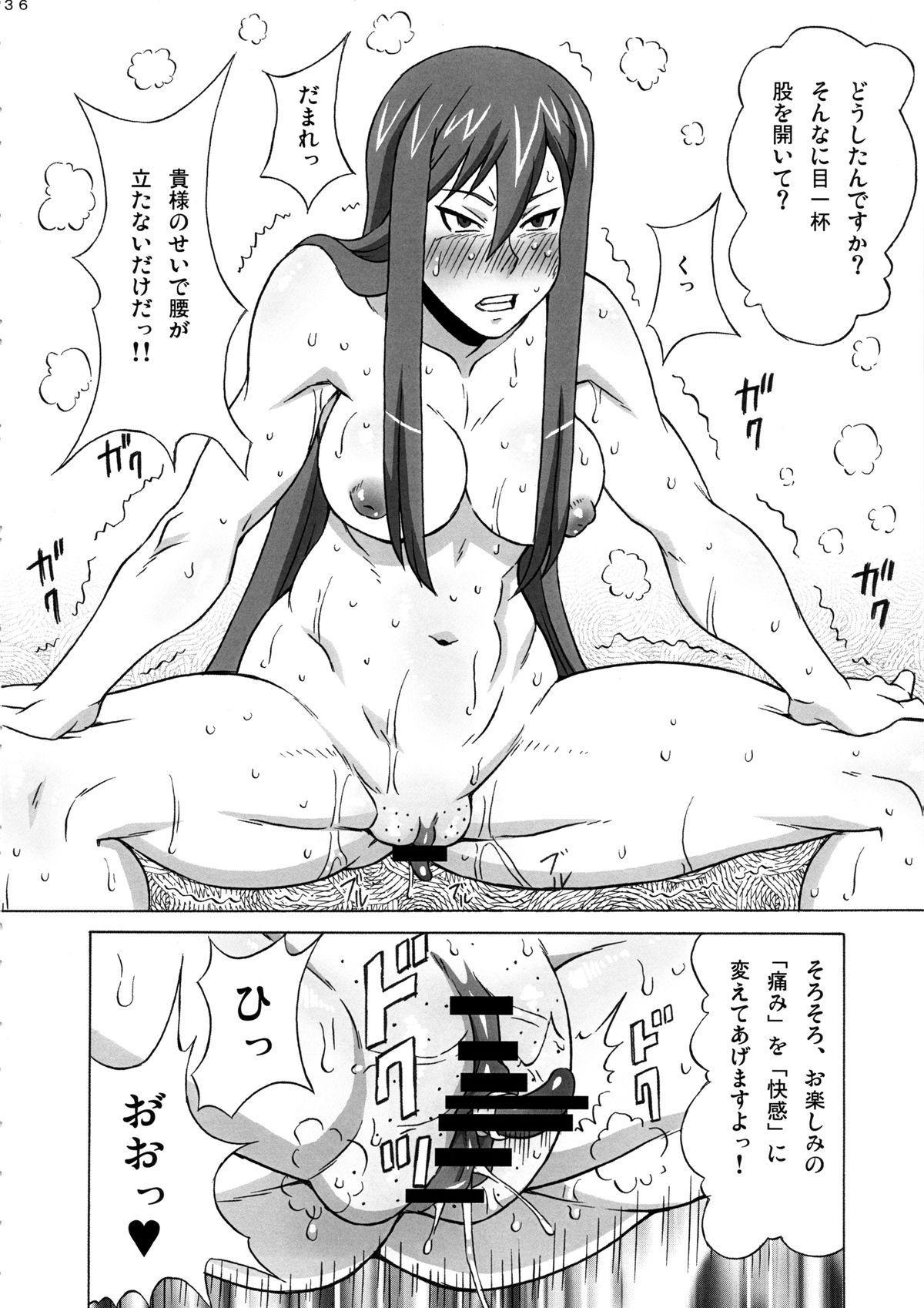 Erza-san wo Choukyou Shite mita. 36