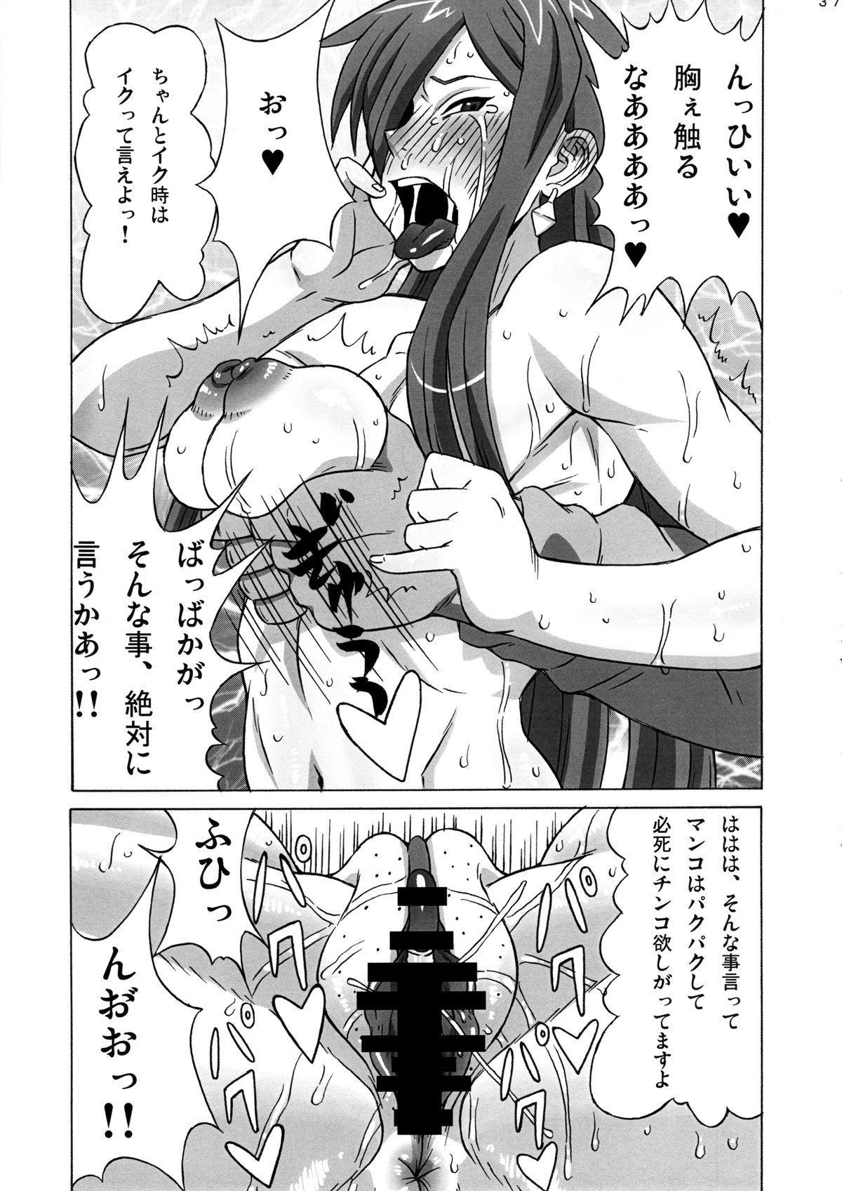 Erza-san wo Choukyou Shite mita. 37