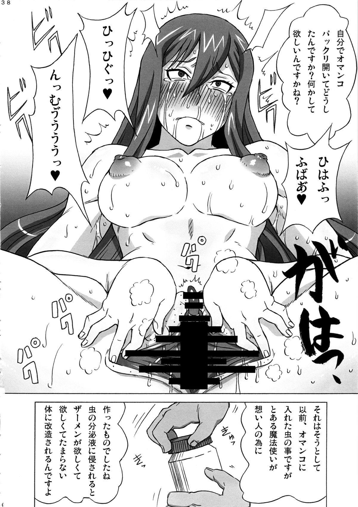 Erza-san wo Choukyou Shite mita. 38
