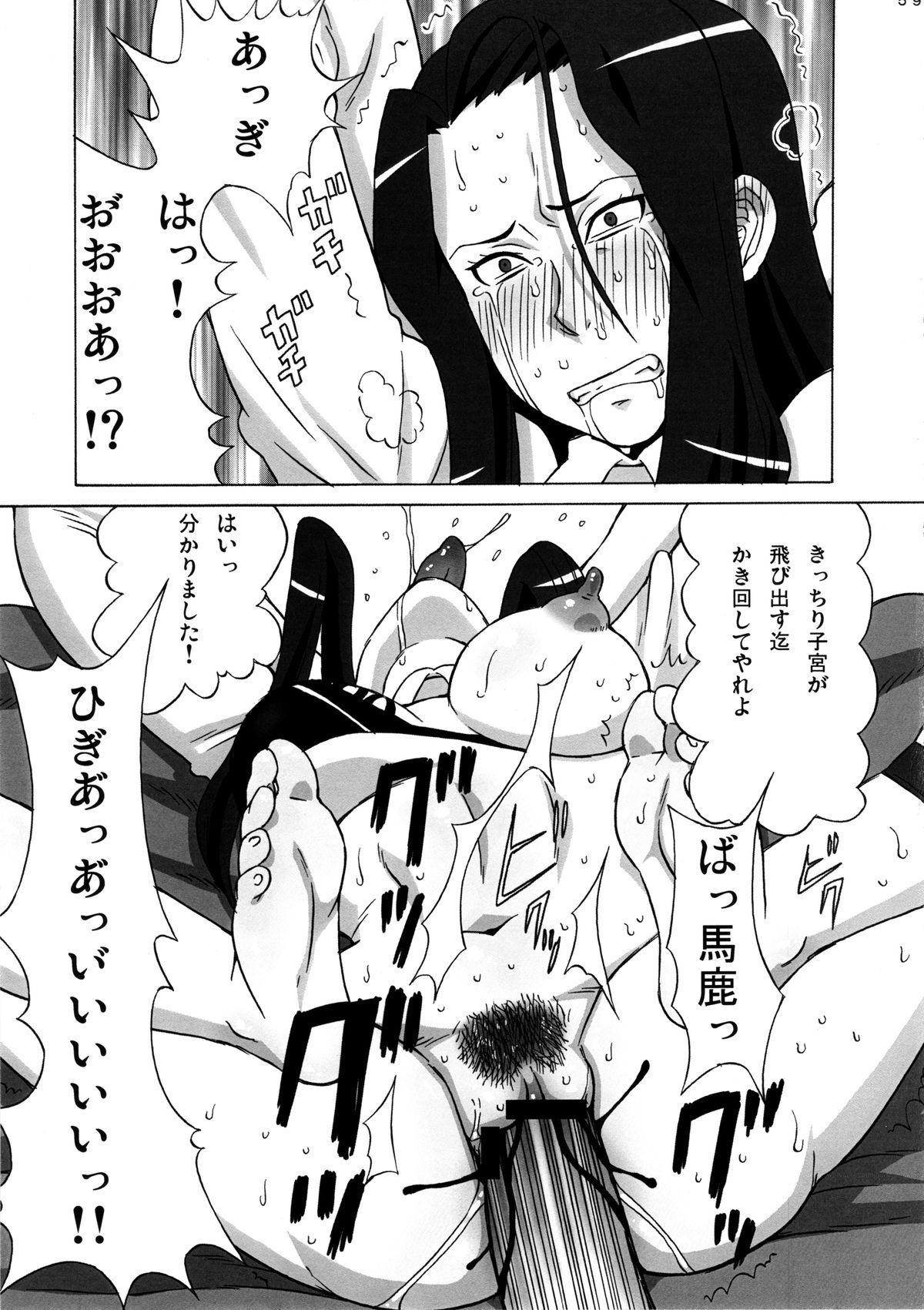 Erza-san wo Choukyou Shite mita. 59